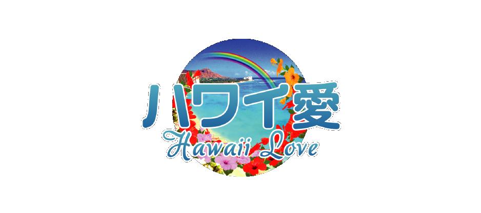 Hawaii Ai