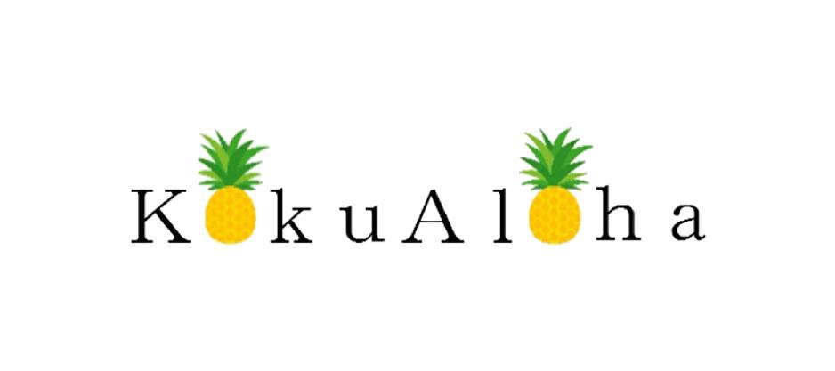 KokuAloha