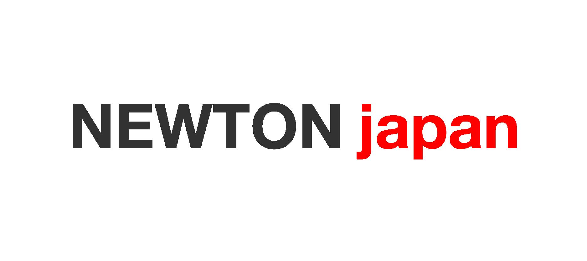 newton Japan