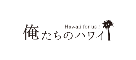Oretachi no Hawaii