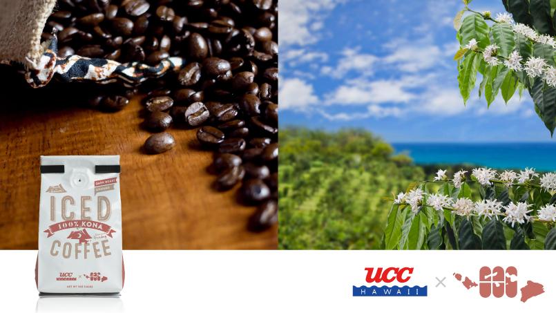 UCC Hawaii