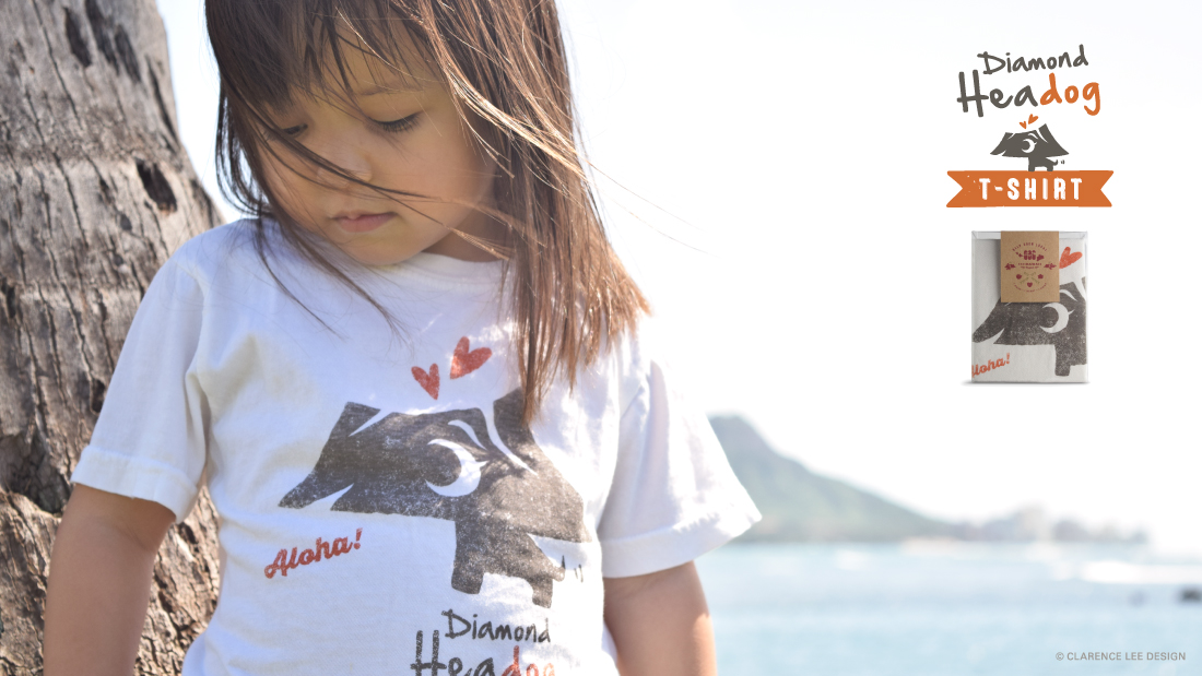Cute kid's Tshirt with Diamond Head in the back