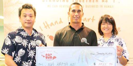 Donation NakamaKai