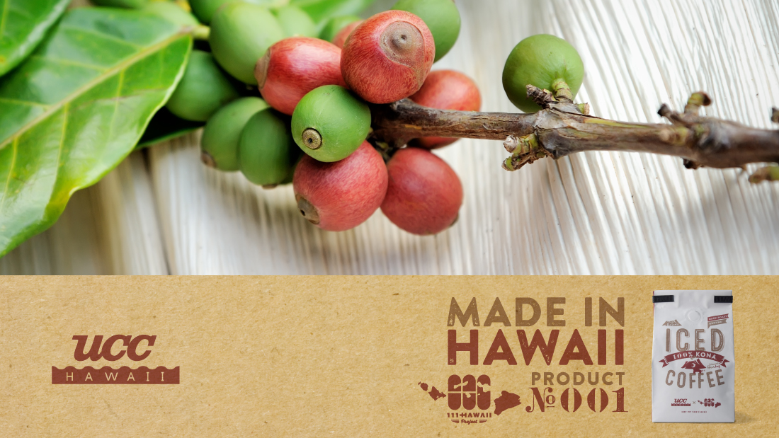 Made in Hawaii gift 100% iced kona coffee
