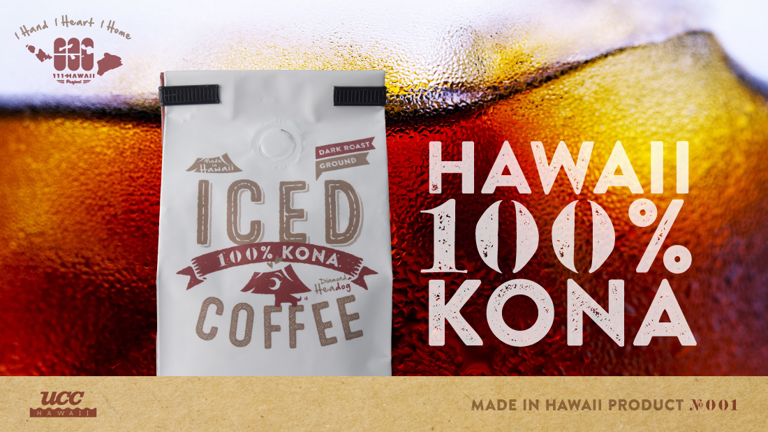 100% iced Kona coffee for your gift