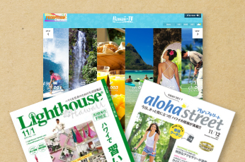 Media and PR for made in Hawaii brands