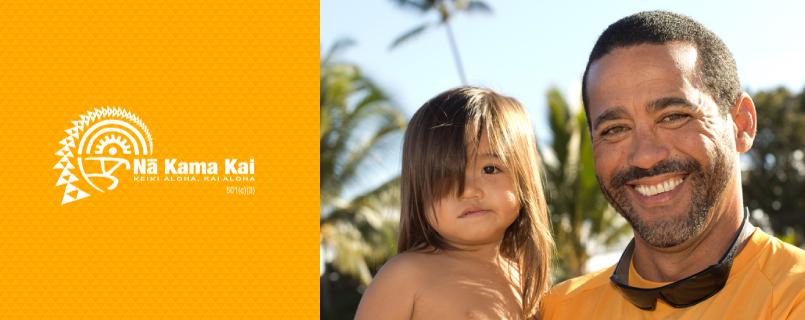 111-HAWAII PROJECT charitable foundation Na Kama Kai