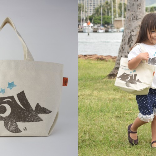 made in Hawaii character bags for childrens gift