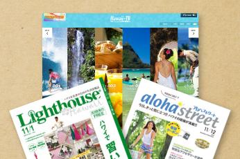 ハワイのお土産ブランドのPR