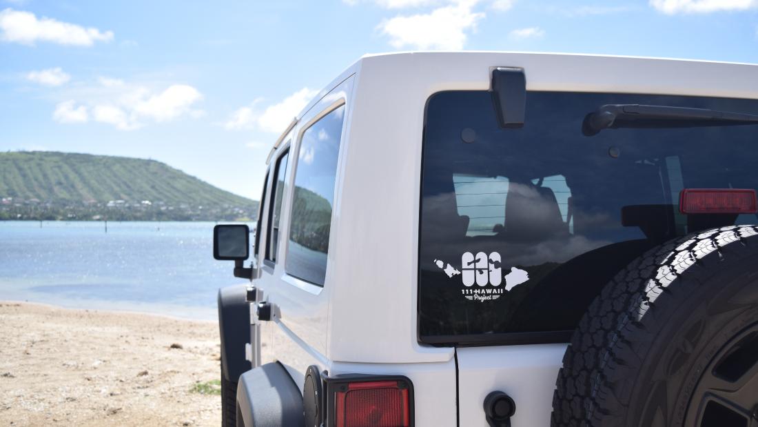 車に貼ってハワイのプロジェクトに賛同