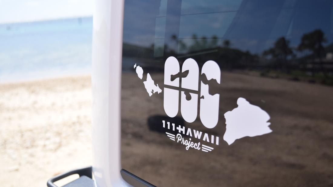 かっこいいハワイのバンパーステッカー