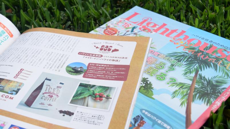 111-hawaii report