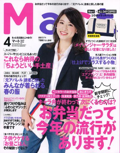 magazine mart