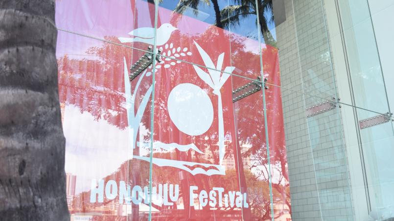 Honolulu Festival 21