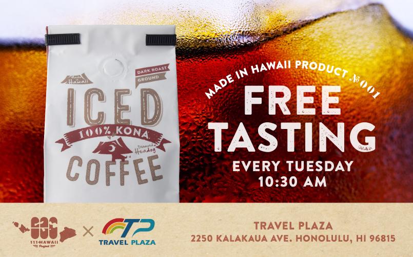 Kona coffee samples