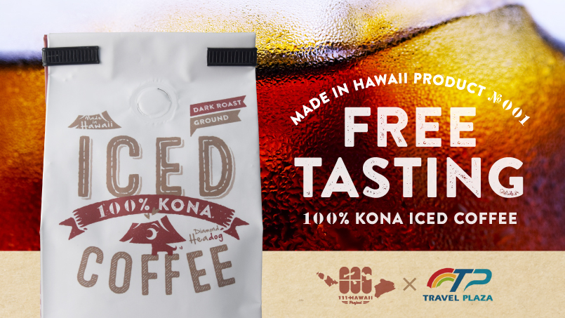Kona coffee samples