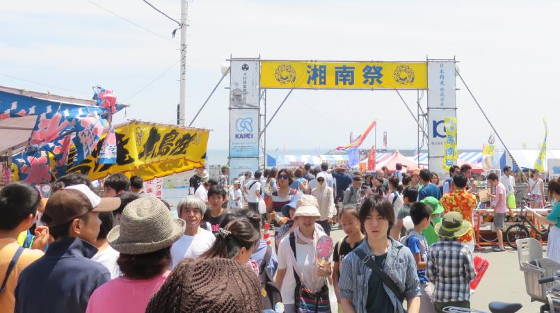chigasaki aloha market
