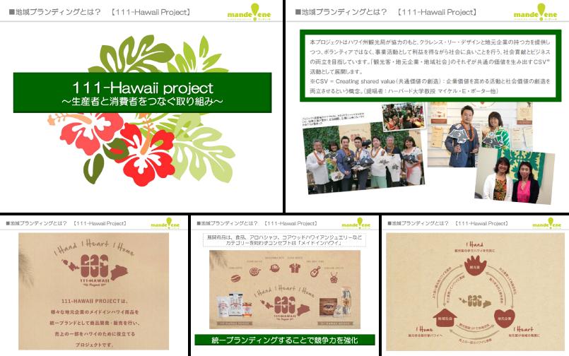 Ishikawa local branding