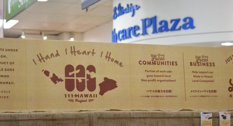 Shirokiya Health Care Plaza