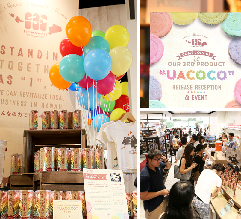 uacoco event