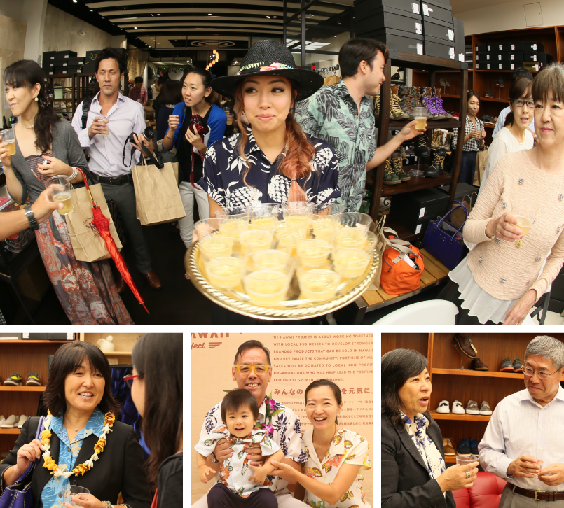 Made in Hawaii Product #4 Event