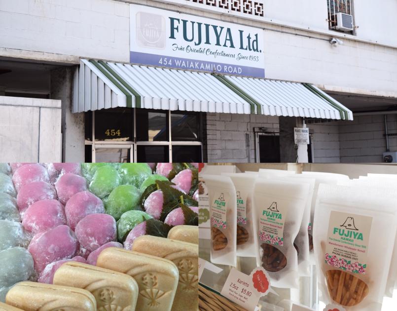 Fujiya Kalihi