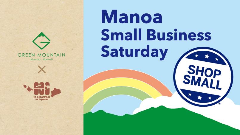 Manoa Small Business Saturday
