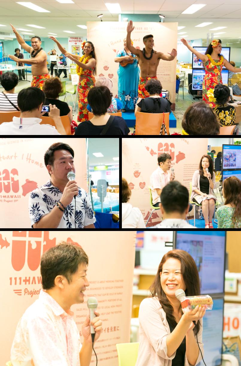 Workshop Event 2016
