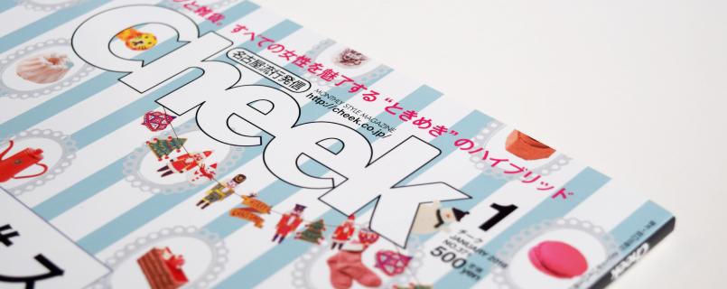 magazine cheek