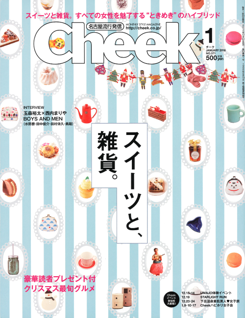 magazine cheek
