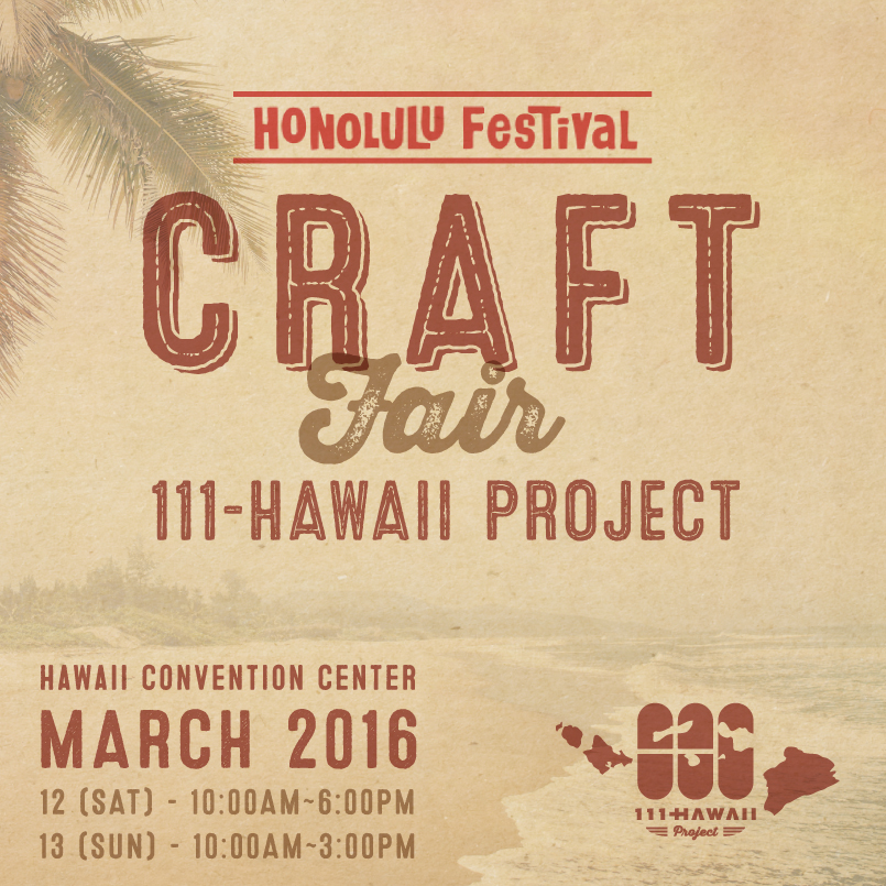 Honolulu Festival 2016