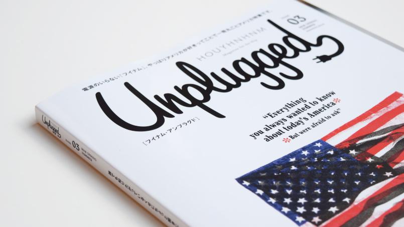 Unplugged magazine