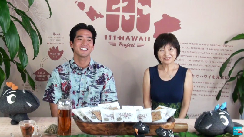 Matthew Hawaiian Web TV