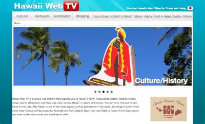 Hawaii Web TV Official showroom