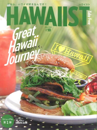 Hawaiist vol.14