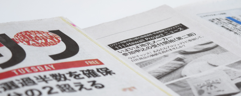 Nikkansan 6/12/2016