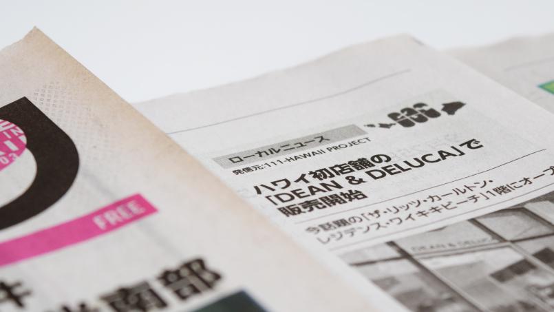 Nikkansan 9/22/2016