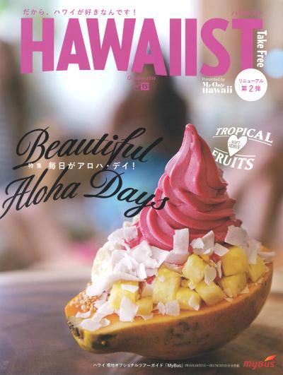 Hawaiist vol.15
