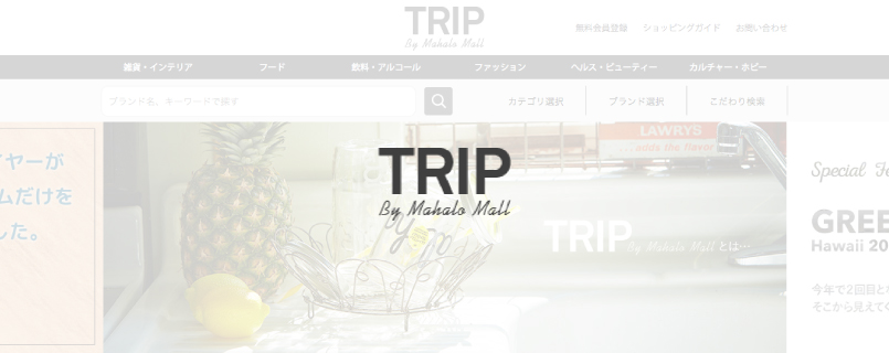 TRIP by Mahalo Mall