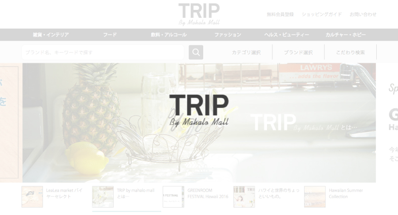 TRIP by Mahalo Mall