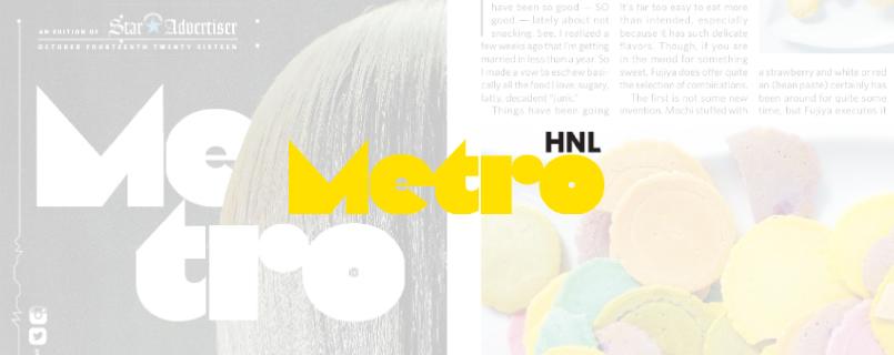 Metro Honolulu