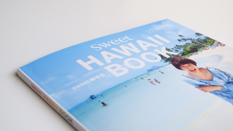 Sweet Hawaii Book