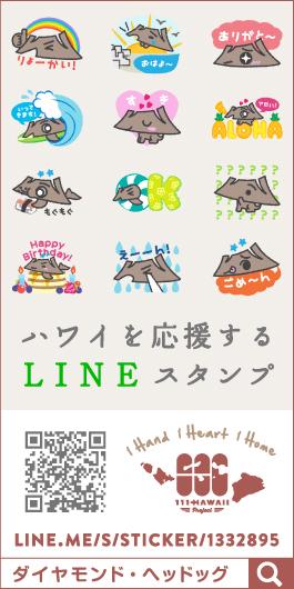 111 LINE stickers