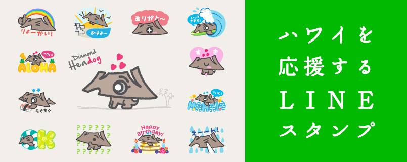 111 LINE stickers