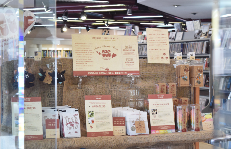 Book Off vendor location