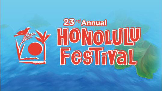 Honolulu Festival 2017