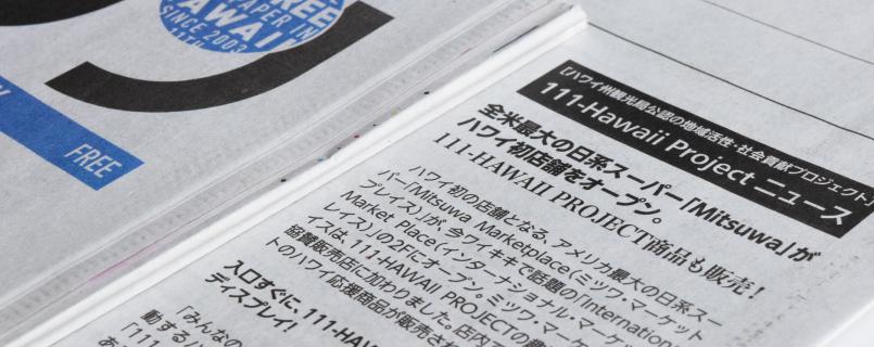 nikkan san 52017