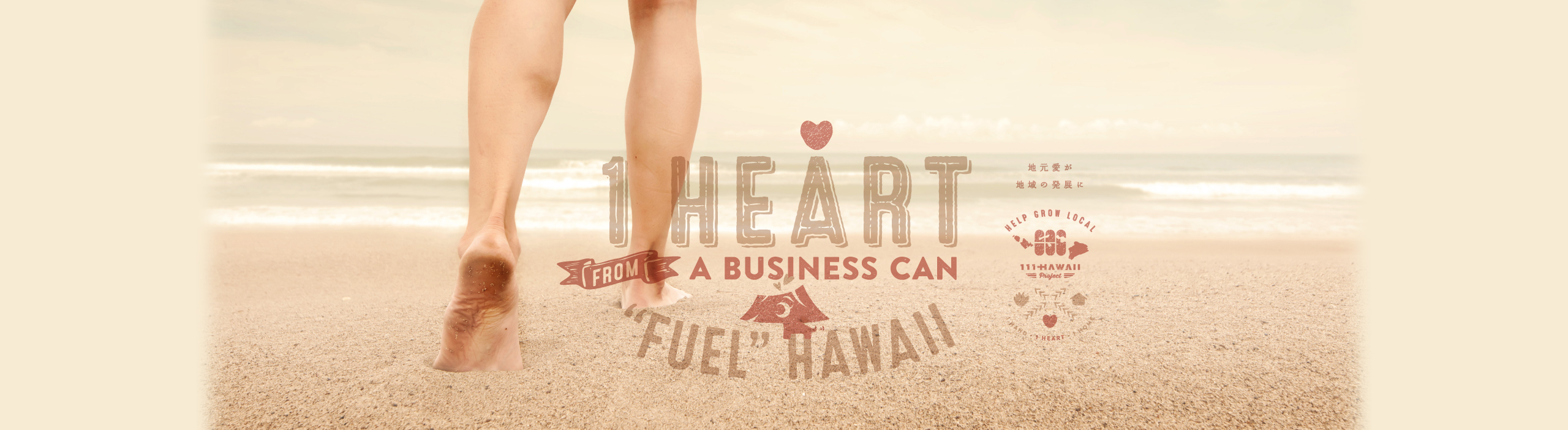 Your love towards made in Hawaii products revitalize Hawaii