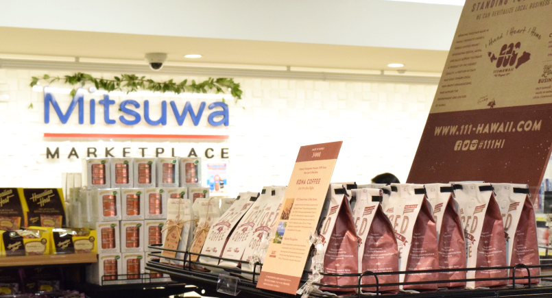 Mitsuwa Hawaii