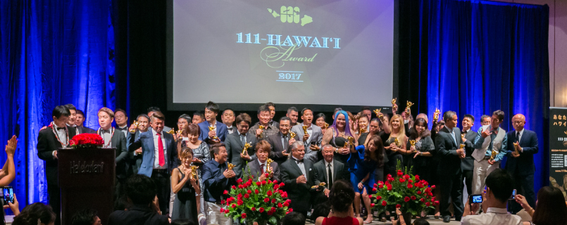 111-HAWAII AWARD event